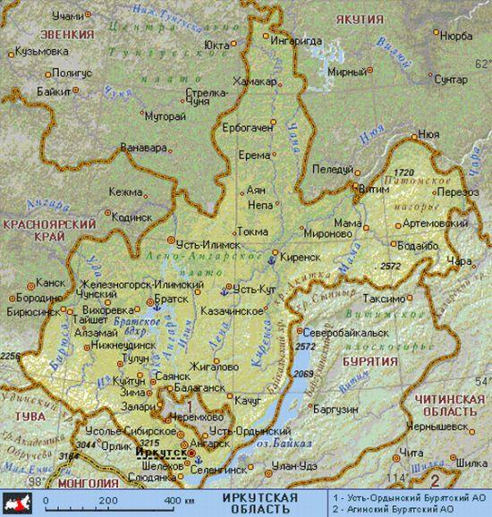 Название файла: схема территориального планирования иркутского района Хеш: 5b629b1f491fc3a1958feda2becbaf68 Ник...
