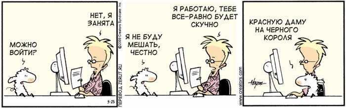 karikatur-37 (700x219, 143Kb)