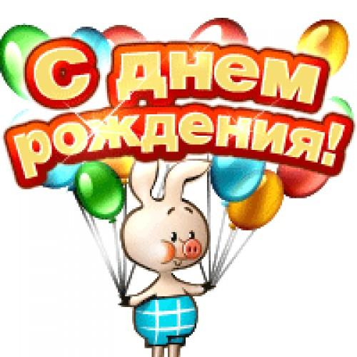 http://img0.liveinternet.ru/images/attach/c/2/73/733/73733448__500_500_90_pfvhngfmgif.jpg