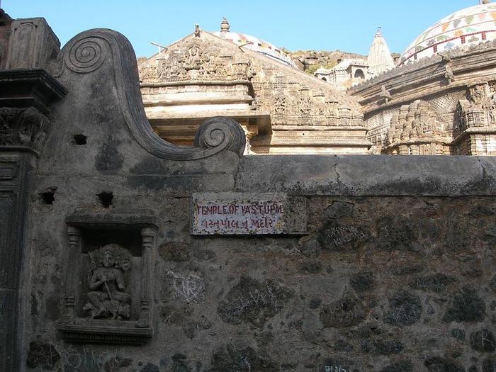древний Джунагадх - Junagadh (Gujarat). 81101
