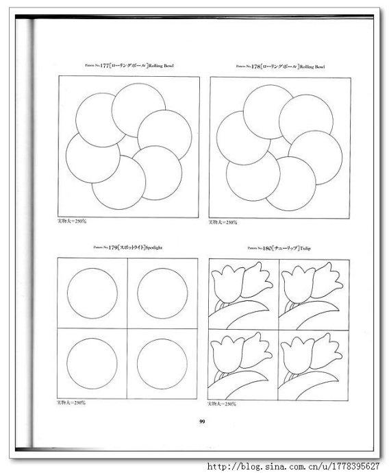 Часть 1 - Лоскутное шитье 1