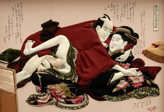 Неожиданная страсть» Кацукава Сюнсё ...: www.liveinternet.ru/journalshowcomments.php?jpostid=244943917...