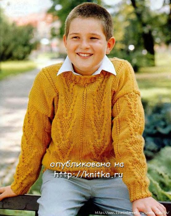 свитер для мальчика, связанный спицами.