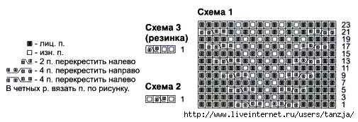 3545250_sviter2 (505x173, 76Kb)