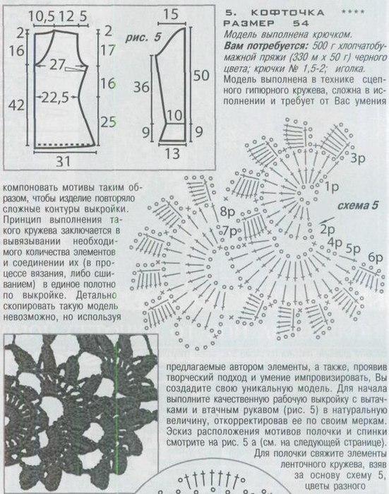 qa91 (551x700, 118Kb)