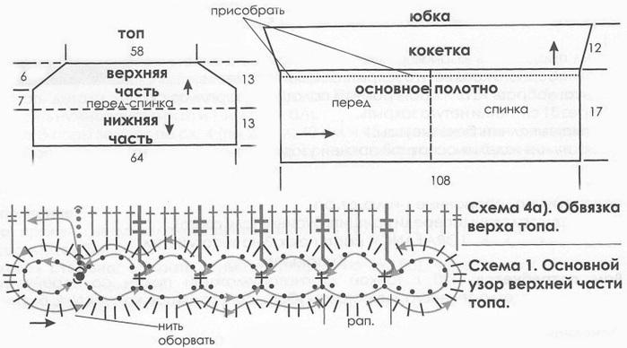 qa477 (700x388, 82Kb)