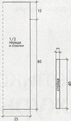 qw82 (234x396, 14Kb)