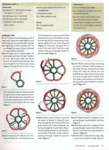 15:14.  Категория. схемы.  Схема браслета с цветами.