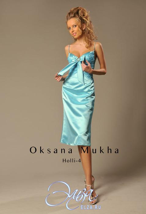 расход ткани на юбку со шлейфом