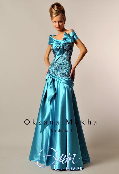 Авито курск свадебные платья 5