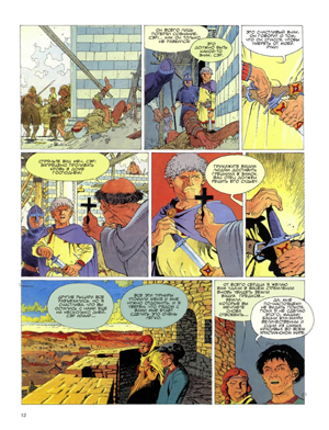 Бабетта - Babette, Т1, стр. 12