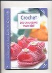 Превью Crochet des Chaussons pour bebe_28s (494x700, 57Kb)