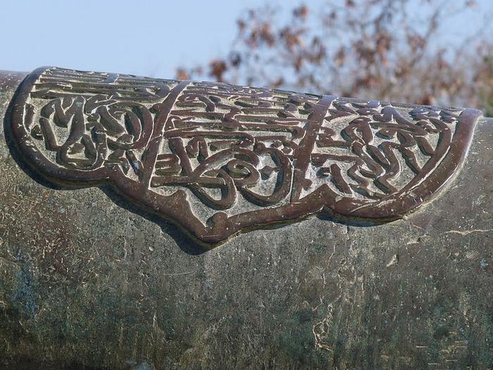 древний Джунагадх - Junagadh (Gujarat). 51702