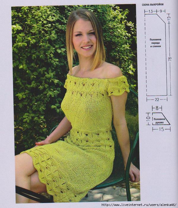 платье киви (600x700, 248Kb)