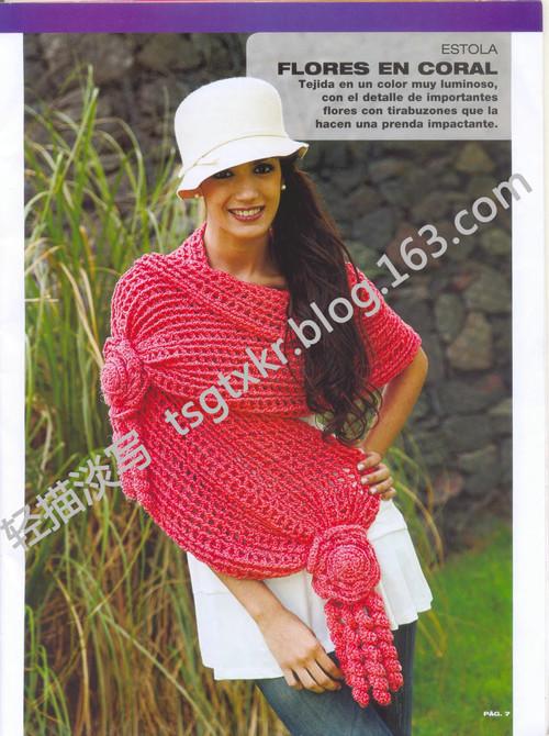 вязание спицами полуверы свитера фотокарточки. вязание