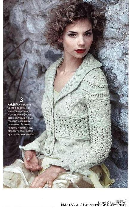 Модное вязание спицами кофты (свитеры) фото моделей.  Схемы с подробным описанием, тренды на 2013 год.