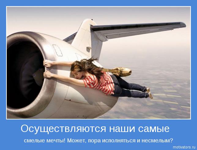 3841237_motivator16496_jpg (644x491, 275Kb) /></p>