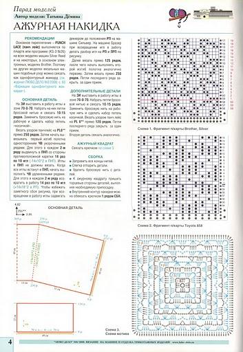 p0004 (353x512, 69Kb)