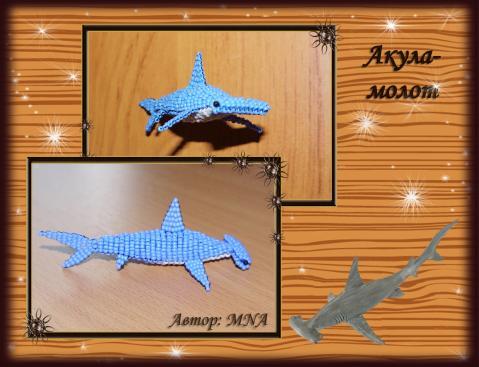 Акула из бисера/3881963_akulamolot (479x367, 32Kb) .