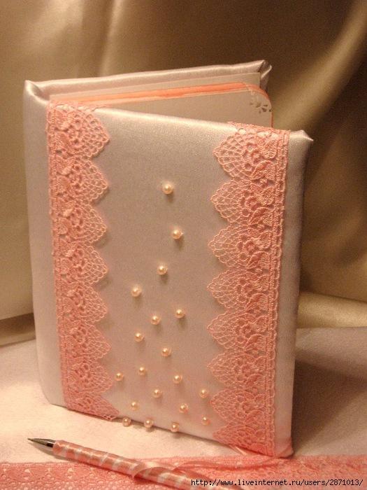 Розово-жемчужное... 011 (525x700, 232Kb)