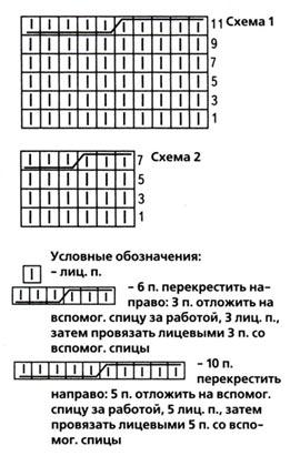 2 (261x411, 28Kb)