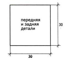 3 (220x196, 4Kb)