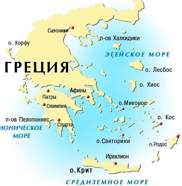 Курортные острова Греции.  Пляжные курорты Греции омываются Средиземным, Ионическим, Ливийским и Эгейским морями...