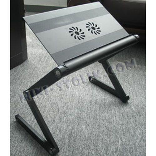 Складной столик для ноутбука.