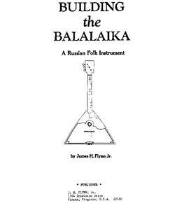 bal (253x297, 6Kb)