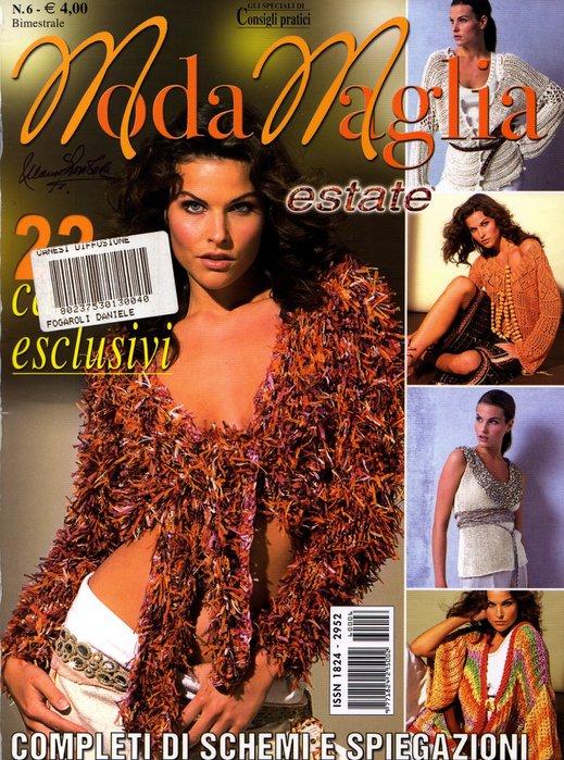 MODA MAGLIA ESTATE 2008 No.6 (519x700, 137Kb)