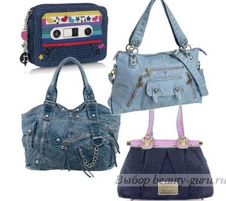 рюкзаки для старшеклассниц
