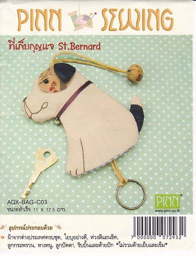 pinn_sewing_-_key_st__bernard_0003 (392x512, 41Kb)