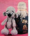 Скачать бесплатно схемы вязание игрушек крючком.