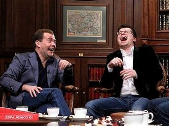 Посмотрите какой вопрос задал Гарик Медведеву :D