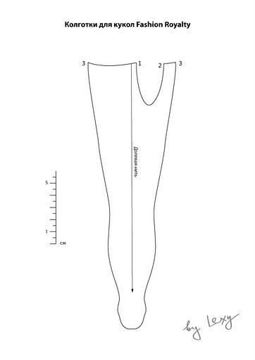 tights (362x512, 11Kb)
