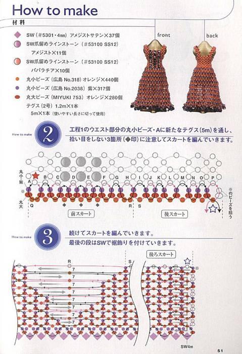 Как сделать платье для кукол из бисера видео - Vzmorie Adler