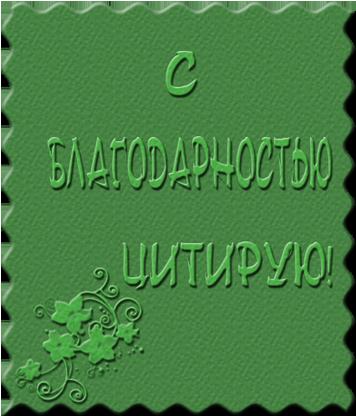 3b2d24cfb09d (356x416, 220Kb)