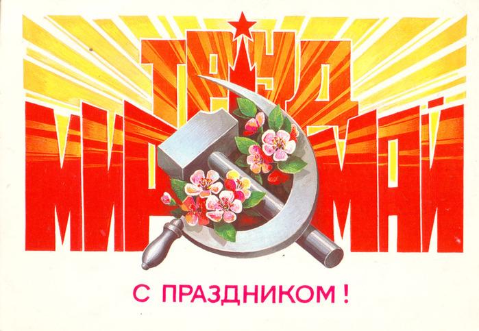 http://img0.liveinternet.ru/images/attach/c/2/73/912/73912332_1985.jpg