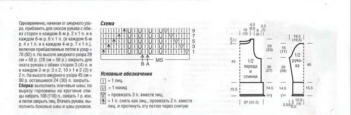 ii (694x229, 153Kb)