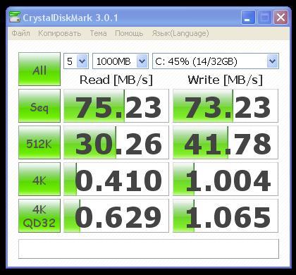 3936605_disk_250Gb (420x390, 38Kb)