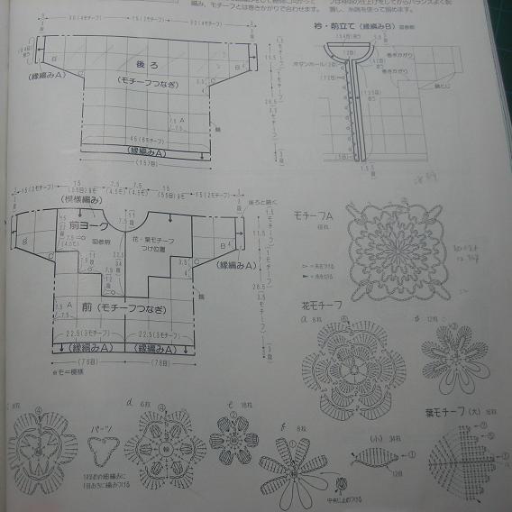 135107988822670576 (568x568, 40Kb)