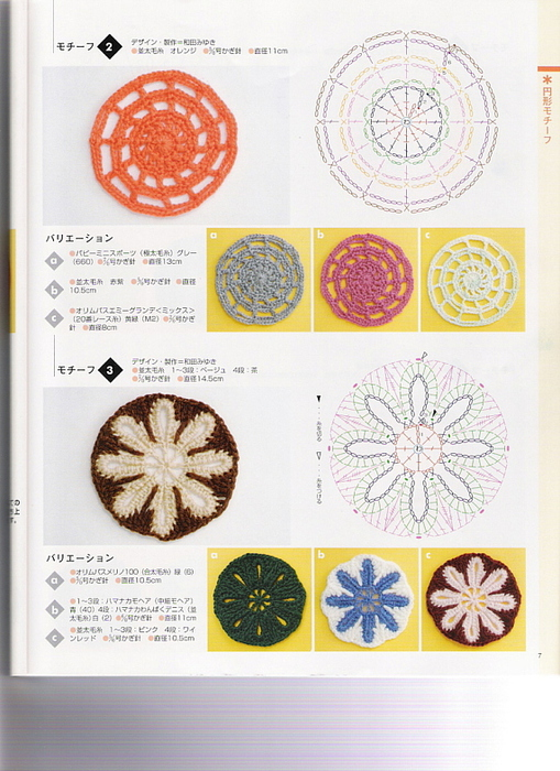 цветок-кружок (509x700, 240Kb)