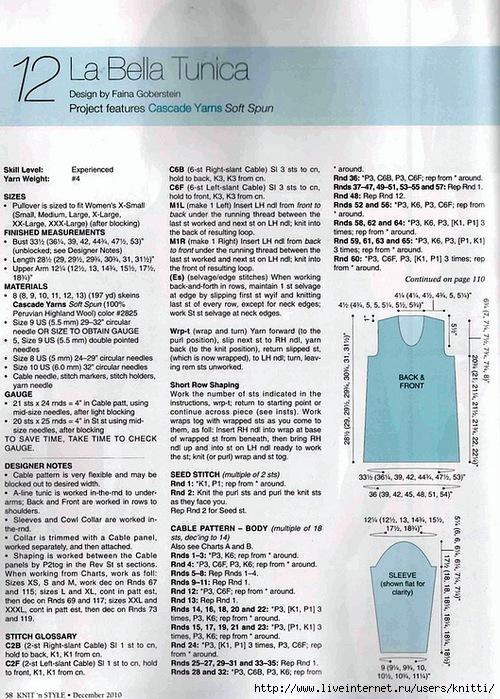 Схема и описание к мохеровой