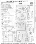 Превью pg012 (573x700, 129Kb)