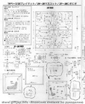 Превью pg016 (573x700, 138Kb)