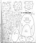 Превью pg017 (574x700, 120Kb)