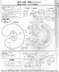 Превью pg020 (573x700, 124Kb)