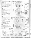 Превью pg024 (573x700, 131Kb)