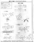 Превью pg052 (573x700, 98Kb)