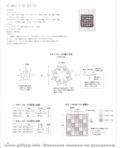 Превью IMG_0061-1 (563x700, 71Kb)